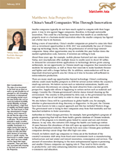 Image of Matthew Asia China's Small Companies Win Through Innovation Article
